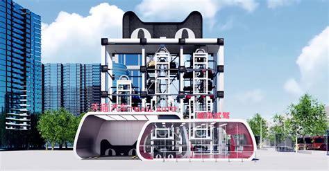 alibaba tmall alibaba to create car vending machines report auto