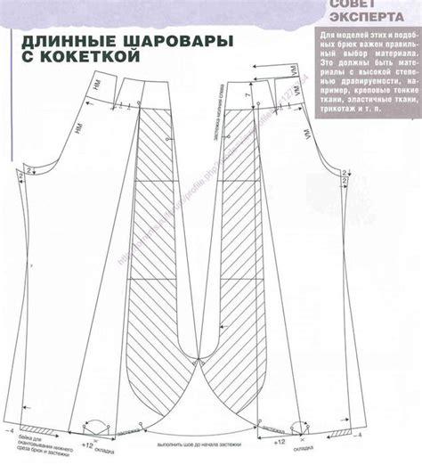 17 best ideas about harems on pinterest pants pattern