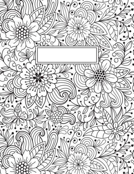 Coloring Page Binder Cover by обложки на тетрадь 4 фотографии Diy