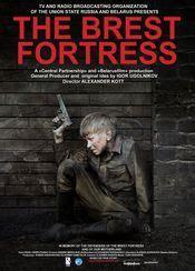 film subtitrat rambo 1 the brest fortress 2010 film online subtitrat