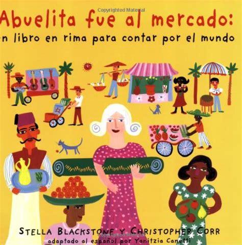 la arana muy ocupada 0399242414 libro la arana muy ocupada the very busy spider di eric carle nancy mercado
