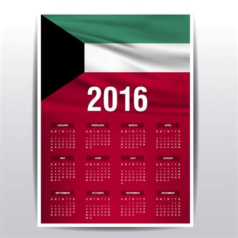 Kuwait Calendario 2018 2016 Calendar Of Kuwait Vector Free