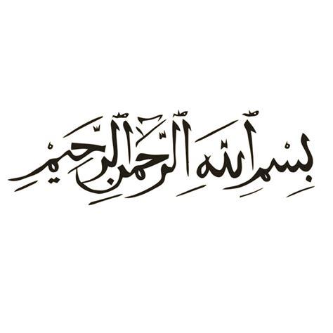 Jawi Black popular islamic calligraphy buy cheap islamic calligraphy lots from china islamic