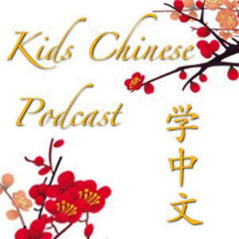 Learn Mandarin From Podcasts by Escucha Learn With Podcast Ivoox