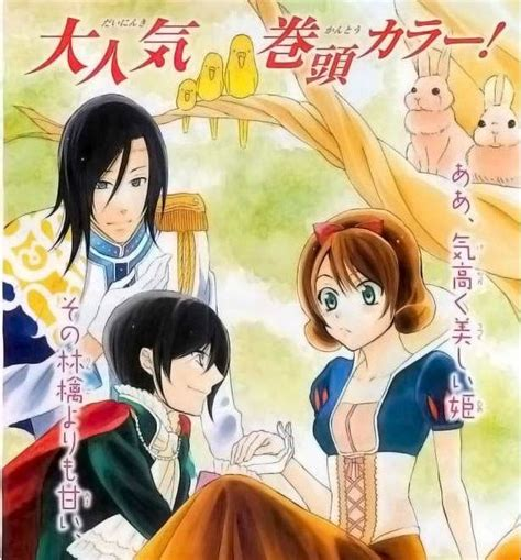 beautiful the tender song the world is still 81 best images about soredemo sekai wa utsukushii the