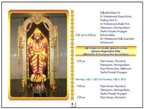 Bridgewater Temple Calendar Search Results For Venkateswara Balaji Temple Bridgewater