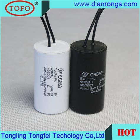 cbb60 capacitor 250vac pdf china cbb60 capacitor 20uf 250vac 50 60hz power capacitor photos pictures made in china