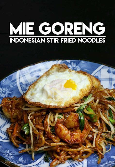 mie goreng indonesian stir fried noodles recipe mie