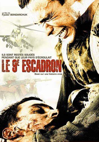 film romance pendant la guerre le neuvi 232 me escadron film bir hacheim le rombier