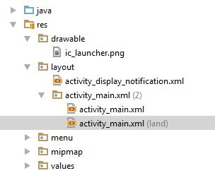 set layout orientation xml orientation anchoring resizing and repositioning of