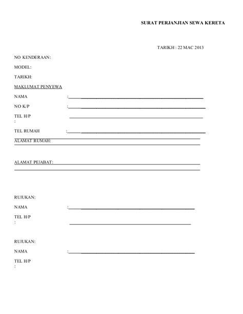 surat perjanjian sewa kenderaan