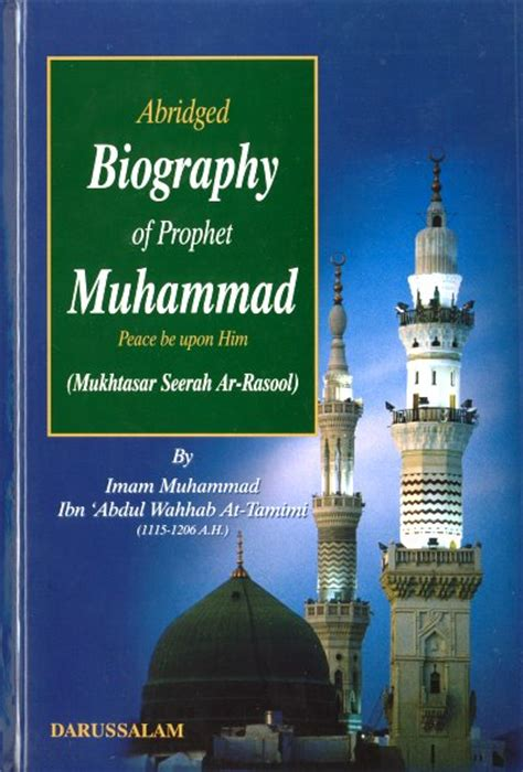 biography of hazrat muhammad in hindi abridged biography of prophet muhammad