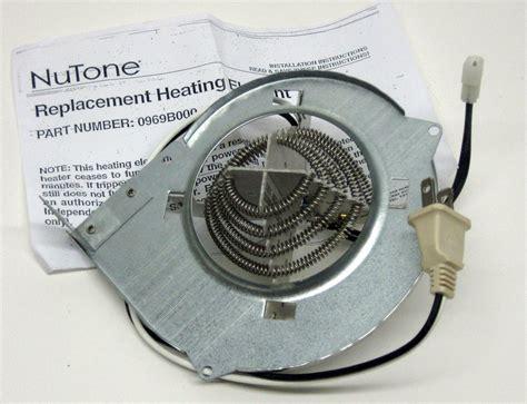bathroom fan replacement parts 0969b000 genuine nutone broan oem vent bath fan heating