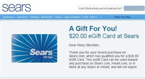 Sears Online Gift Card - sears online sale today get your 20x points and bonus gift cards travelsort