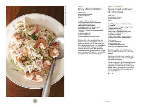 thailand the cookbook gebonden jean pierre gabriel boek alle boeken bij fnac cookbooks hu thailand the cookbook