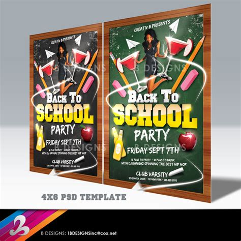 Back To School Party Flyer Template By Anotherbcreation On Deviantart Back To School Bash Flyer Template Free