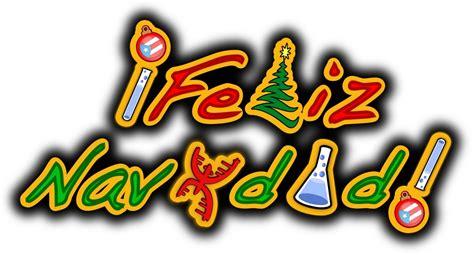imagenes de navidad de puerto rico 161 feliz navidad y pr 243 spero a 241 o nuevo ciencia puerto rico