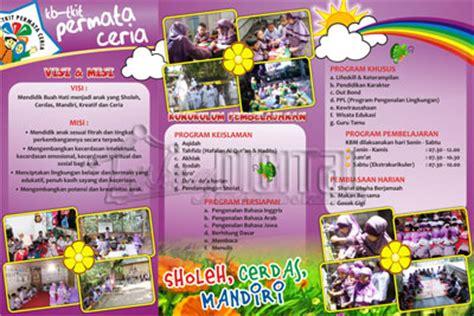 desain brosur promosi desain brosur promosi sekolah gubug gallery