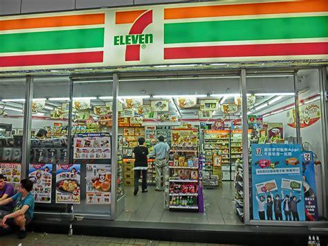 Seven Eleven update middle east s 7 eleven store opens in dubai dubaiweek ae