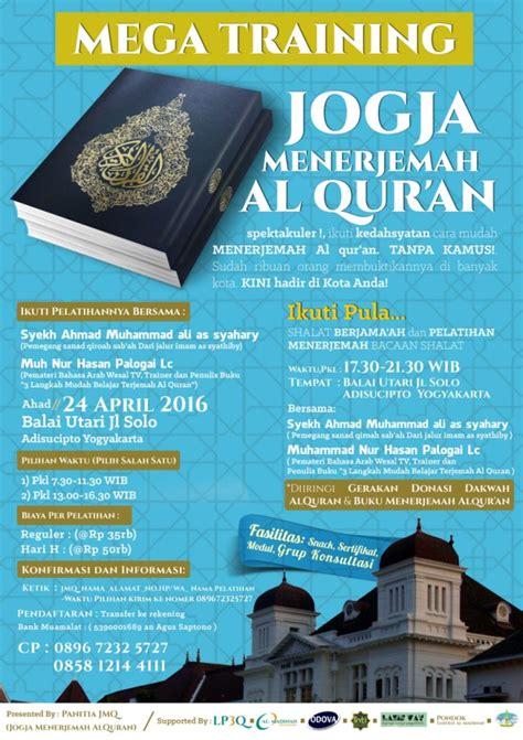 Merajut Nusantara Paku Buwono X Dalam Gerakan Islam Dan Kebangsaan jogja menerjemah al qur an