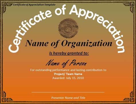 Certificate of appreciation template word 2007 resume pdf download certificate of appreciation template word 2007 yadclub Images