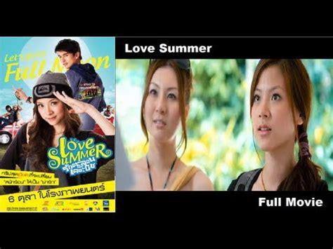 film thailand love summer baifern love summer eng sub full thai movie with