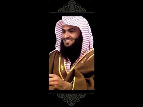 download mp3 quran salman al utaybi salman al utaybi quran recitation with translation youtube