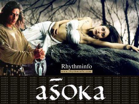 film india asoka berbagi yuuuk asoka