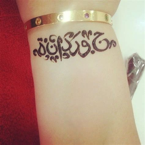 henna tattoo name i dont what it says but i am so getting my name