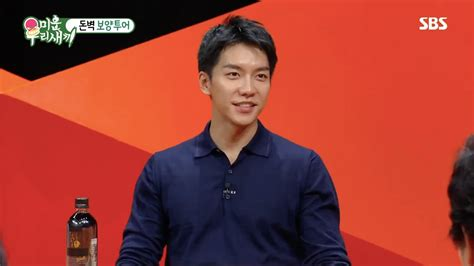 lee seung gi younger sister lee seung gi says his sister doesn t like telling people