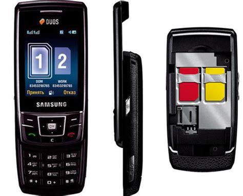 samsung 2sim mobile price 2011 2012 dual sim mobile price in india