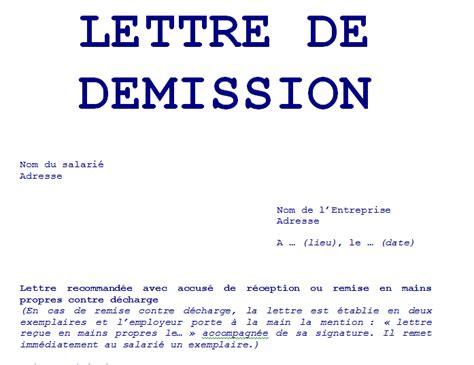 mod 232 le lettre de d 233 mission avec pr 233 avis en word doc outils livres exercices et vid 233 os