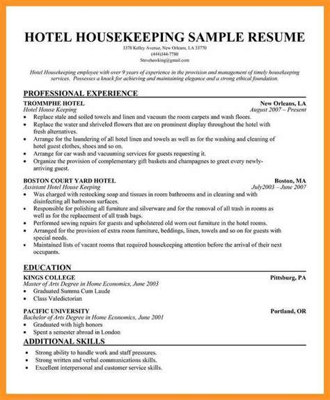 Night Auditor Job Description Resume by Bio Resume Samples Gse Bookbinder Co
