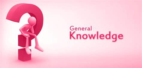 quiz questions general knowledge 2015 general knowledge important mcq s 2015 pakword