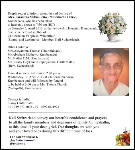 condolence prayer meeting invitation 4k wallpapers