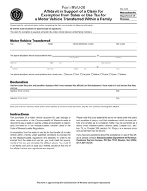 Gift Tax Code Section by Form Mvu 26 Fillable Affidavit In Support Of A Claim For