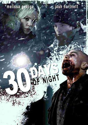 monica bellucci qartulad 30 days of night 30 დღიანი ღამე ქართულად 187 filmebi