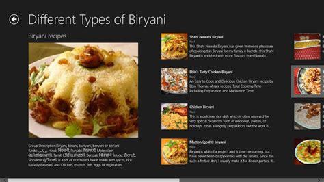 different types of biryani recipes windows app lisisoft