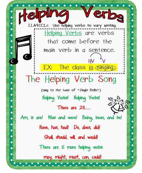 iteach help help helping verbs