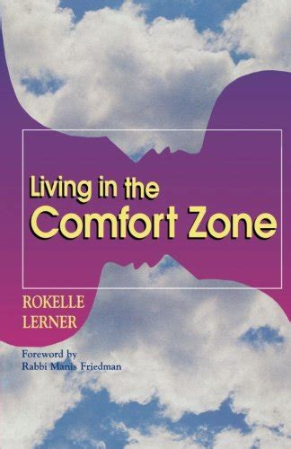 17 Off Living In The Comfort Zone The Gift Of