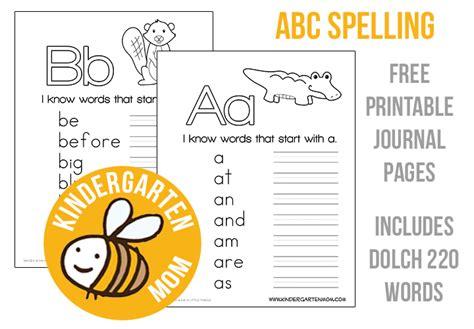 printable spelling journal kindergarten spelling notebook