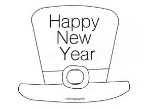 happy new year coloring pages happy new year hat coloring for coloring page