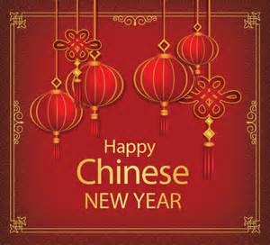 new year lantern free happy new year ecards 123 greetings