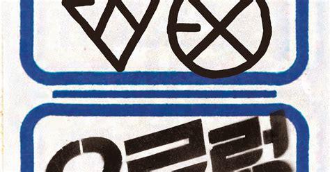 download exo growl mp3 320kbps exo growl album art www pixshark com images galleries