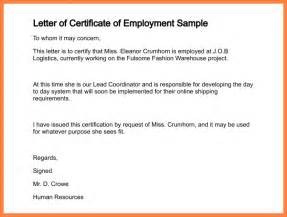 letter request for certification of employment 5 request letter for certificate of employment sample 5 request letter for certificate of employment sample