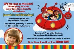 einsteins birthday invitations ebay invitations ideas