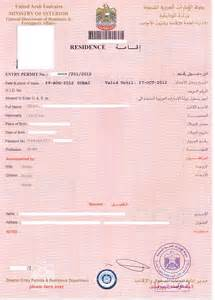 Visa Cancellation Letter Dubai Dubai Tourism Places Dubai Tourism Packages Uae Business News Business Setup In Abu Dhabi Dubai