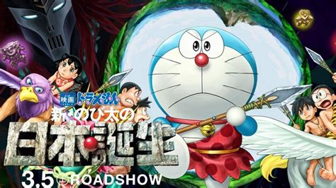 film doraemon rcti terbaru download doraemon the movie nobita download search