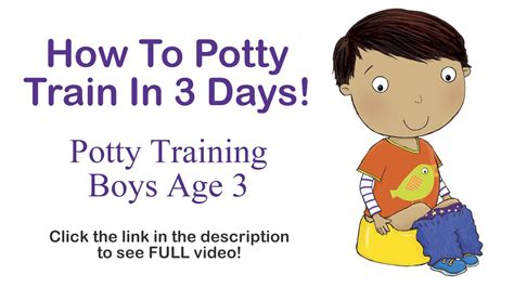 potty your how to potty your who is scared to a children story on how to make potty and easy my books volume 1 books how to potty in 3 days potty boys age 3