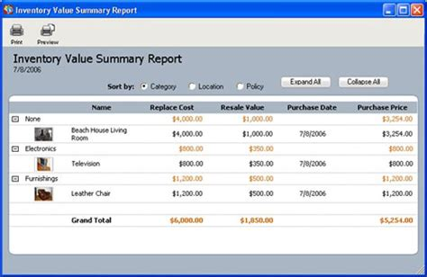 quicken home inventory manager